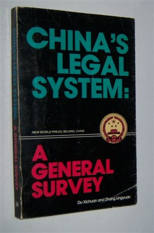 Image for CHINA'S LEGAL SYSTEM : A General Survey