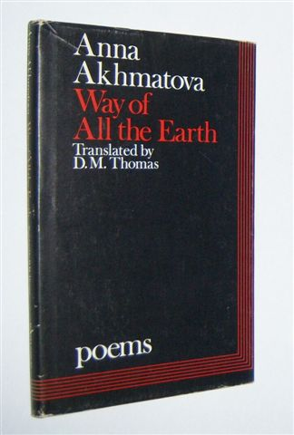 Image for WAY OF ALL THE EARTH (Translated by D.M.Thomas)