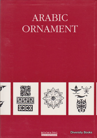 Image for ARABIC ORNAMENT