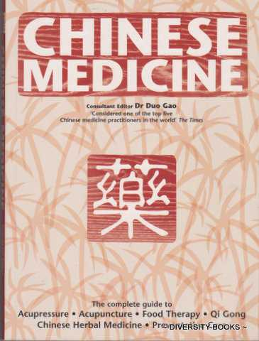 Image for CHINESE MEDICINE