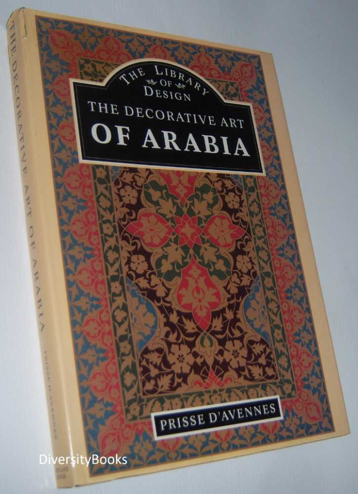 Image for THE DECORATIVE ART OF ARABIA