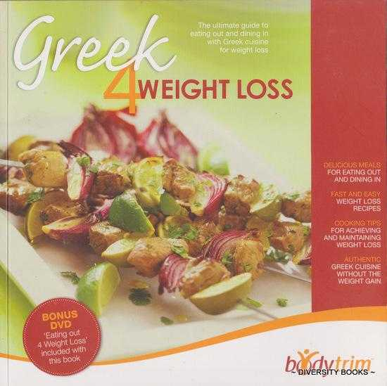 Image for GREEK 4 WEIGHT LOSS (Includes DVD: Eating Out 4 Weight Loss, by Geoff Jowett)