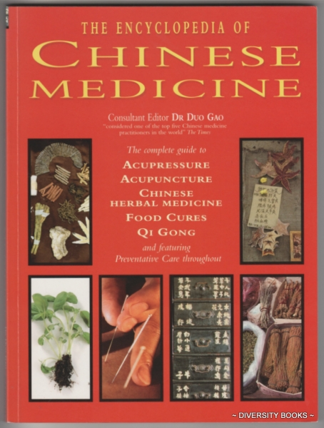 Image for THE ENCYCLOPEDIA OF CHINESE MEDICINE