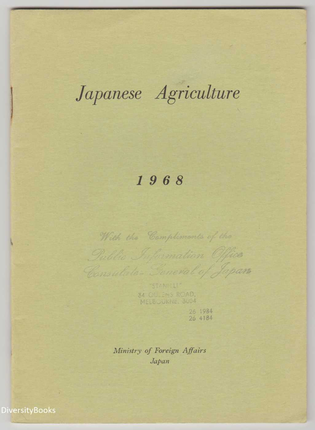Image for JAPANESE AGRICULTURE 1968  (English Text)
