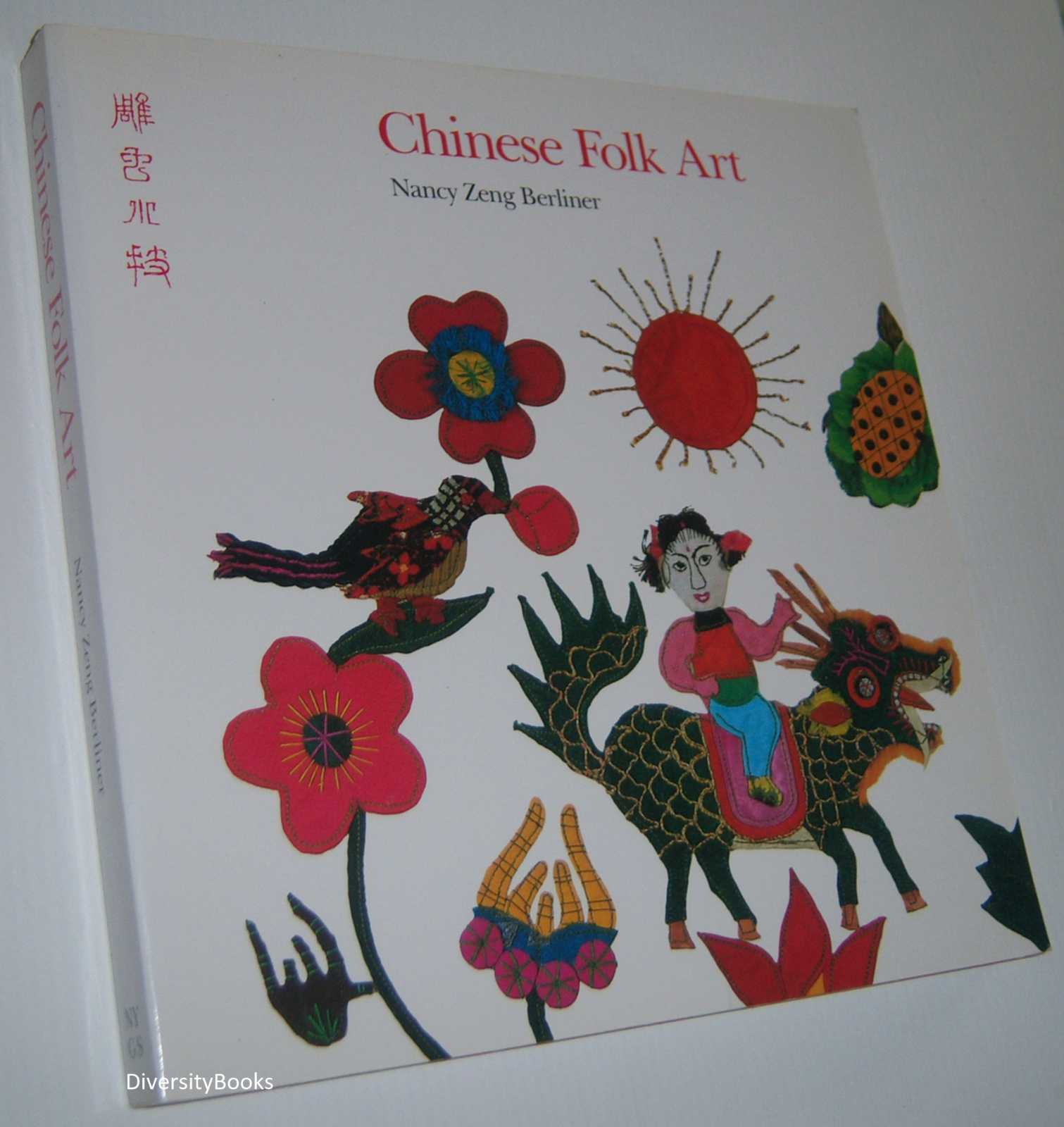 Image for CHINESE FOLK ART: The Small Skills of Carving Insects