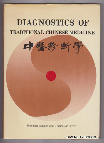 Image for DIAGNOSTICS OF TRADITIONAL CHINESE MEDICINE (English Text)